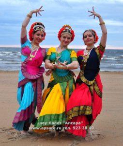 индийские танцы, индийское шоу, индия в питере, индия в петербурге, Петербург, индийский танец на праздник, Апсара, Центр индийской культуры в Петербурге, студия индийского танца, танец на свадьбу, этнопитер