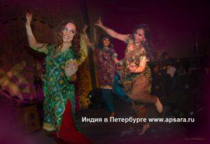 Индийский танец, индийские танцы, Индия в Петербурге, индийские костюмы петербург, индийские украшения, индийская вечеринка, индийское шоу, танец на праздник, артисты на праздник, Апсара, шоу-балет петербург, танцы заказать, купить танец, танцевать девушка, заказ танец, свадьба танец, живот танец, заказать танец живота, восточные танцы заказать, танцы на праздник, индийская фотосессия